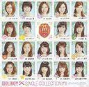 SINGLE COLLECTIONgu!!! -STANDARD EDITION- [2CD]