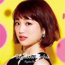 SegaWanderful / Ayaka Segawa