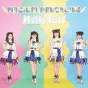 Melty Kiss (Type A) [CD+DVD]