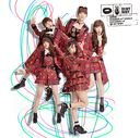 Kuchibiru ni Be My Baby (Type C) (Ltd. Edition) [CD+DVD]