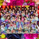 New Single: Title is to be announced / AKB48