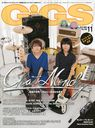 GiGS 2012 November Issue [Cover] Chatmonchy