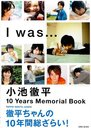 Teppei Koike I was. . . 10 Years Memorial Book