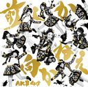 Title is to be announced (35th Single) / AKB48