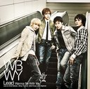 Wanna Be With You [w/ DVD, Limited Edition / Type A]