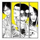 Yugure no Tori / Hikari no Kotoba / Shinsei Kamatte-Chan