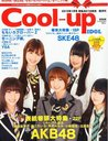 Cool-up idol / Ongaku Senkasha