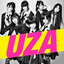 UZA (Type K) [Ltd. Edition]