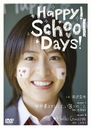 Happy! School Days!/Original Video