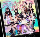 Bakibaki / Babyraids JAPAN