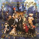Halloween Party [CD+DVD] [Regular Edition]/HALLOWEEN JUNKY ORCHESTRA