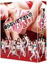 Toranaide Kudasai!! Gravure Idol Ura Monogatari / Japanese TV Series