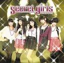 Secret Girls [CD]