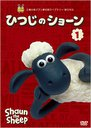 Shaun the Sheep / Animation