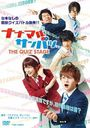 "Musical ""Nanamaru Sanbatsu THE QUIZ STAGE"""