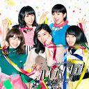 High Tension / AKB48
