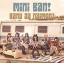 New CD: Title is to be announced / Bandjanaimon!
