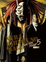 Nurarihyon no Mago: Sennen Makyo (Nura: Rise of the Yokai Clan 2) Vol.5 [DVD+CD]