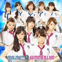 Summer Lion (Type A) [CD+DVD]