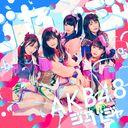 Ja-ba-ja (Type C) (Ltd. Edition) [CD+DVD]