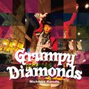 Grumpy Diamonds Special Edition [w/ DVD, Limited Edition]