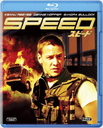 Speed [Blu-ray+DVD] [Limited Release]