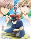 Chihayafuru 2 DVD Box Part 1 of 2/Animation