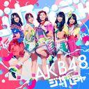 Jabaja / AKB48