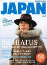 ROCKIN'ON JAPAN 2012 January Issue [Cover&Feature] the HIATUS