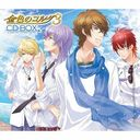 Kiniro no Koruda (La Corda d'Oro) 3 CD Box [Limited Release]