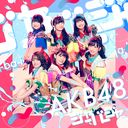 Ja-ba-ja (Type E) (Ltd. Edition) [CD+DVD]