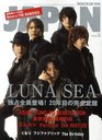 ROCKIN'ON JAPAN 2012 May Issue [Cover&Feature] LUNA SEA