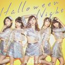 Halloween Night (Type IV) (Ltd. Edition) [CD+DVD]