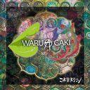 WARUAGAKI / Codomo Dragon