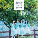 Title is to be announced (2nd Single) / STU48