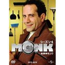 Meitantei MONK Season 4 DVD Box