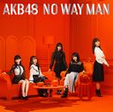 NO WAY MAN (Ltd. Edition) (Type B) [CD+DVD]