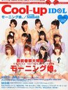 Cool-up Idol 2012 March Issue [Cover] Morning Musume