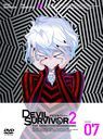 DEVIL SURVIVOR 2 the ANIMATION Vol.7/Animation