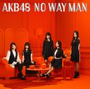NO WAY MAN (Ltd. Edition) (Type C) [CD+DVD]