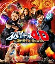 Spy Kids 4: All the Time In The World w/ Card [Limited Release] [3D&2DBlu-ray]