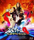 Spy Kids 4: All the Time In The World w/ Card [Limited Release] [Blu-ray]