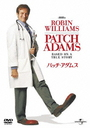 Patch Adams [Priced-down Reissue]