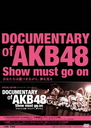 DOCUMENTARY of AKB48 Show must go on Shojo Tachi wa Kizutsukinagara, Yume wo Miru Special Edition