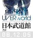 UVERworld 2008 Premium LIVE at Nippon Budokan 08.12.05 [Blu-ray]