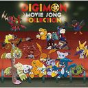 Digimon Movie Song Collection / Animation
