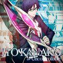 """""""CHAOS;CHILD (Anime)"""" Intro Theme: Uncontrollable / Kanako Ito"""