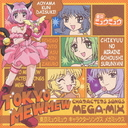 Animation TOKYO MEW MEW CHARACTER SONGS MEGAMIX