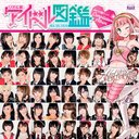 Real Kei Idol Zukan Compilation Album / V.A.