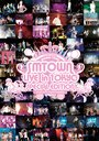 SMTOWN Live in Tokyo Special Edition [Regular Edition]
